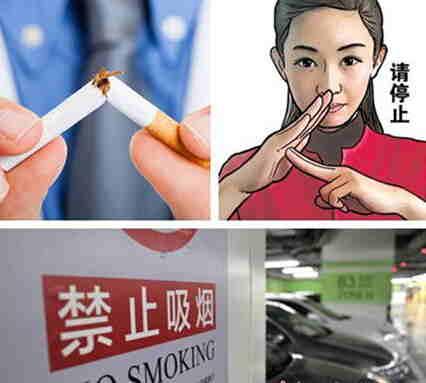 北京最严控烟令实施5个多月罚款57万